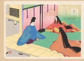 Эбина Масао. Мужчина и две девушки