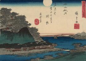 Ишияма при полной луне
