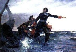Алексей Федорович Афанасьев. Петр Великий при Лахте спасает погибающих солдат