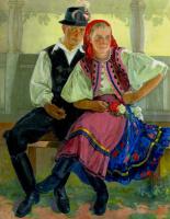 Адальберт Михайлович Эрдели. Помолвка