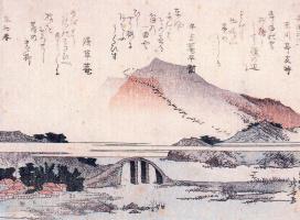 Кацусика Хокусай. Птицы на горе