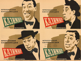 Kazimir: French Comedy. Starring Fernandel