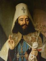 Владимир Лукич Боровиковский. Портрет католикоса Грузии Антония II