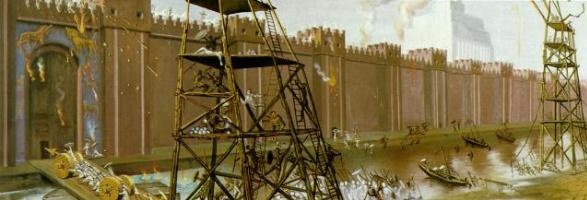 Сальвадор Дали. Стены Вавилона