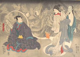 Utagawa Kuniyoshi. Diptych: Stories about ghosts. Cat demon of Okazaki