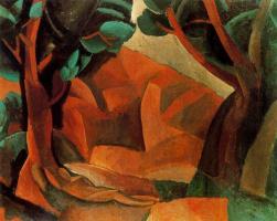 Пабло Пикассо. Пейзаж с двумя фигурами