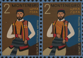 Екатерина Флоренская. Две черногорские марки с портретом Петра II Петровича Негоша