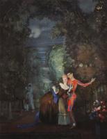 Константин Андреевич Сомов. Арлекин и дама
