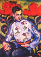 Илья Иванович Машков. Мальчик в расписной рубашке