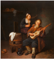 Давид Рейкарт. Гитарист