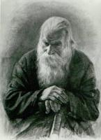 Игорь Валерьевич Бабайлов. Старик