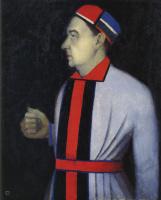 Казимир Северинович Малевич. Мужской портрет