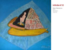 Alina Palamarciuc. Serie Infinite of 12
