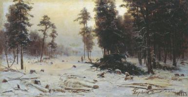 Михаил Андреевич Беркос. Рубка леса