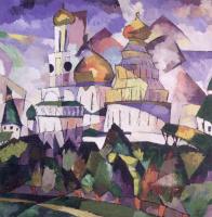Аристарх Васильевич Лентулов. Церковь Нового Ерусалима