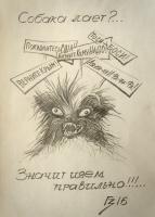 Гайса Рсалиевич Зиангиров. 61