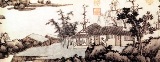 Шен Чжоу. Пейзаж 039