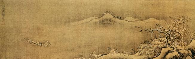 Чжан Юань. Сюжет 3