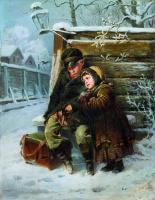 Константин Егорович Маковский. Маленькие шарманщики у забора зимой