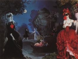 Константин Андреевич Сомов. Masquerade