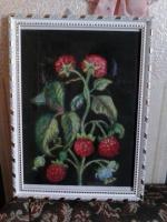 """""""Raspberry Bush"""""""