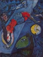 Марк Захарович Шагал. Синий цирк