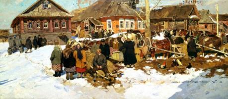 Владимир Федорович Стожаров. Приезд на слет колхозников-передовиков