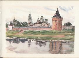 Эммануил Бенционович Бернштейн. Спасо-Прилучкий монастырь