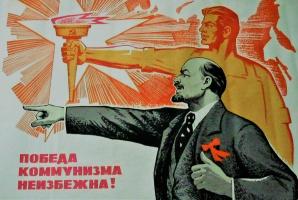V.Konyuhov. The victory of communism is inevitable!