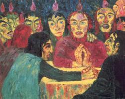 Эмиль Нольде. День Святой Троицы