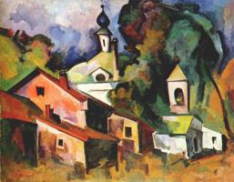 Александр Васильевич Куприн. Москва, пейзаж с церковью
