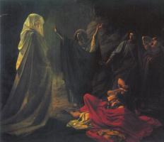 Николай Николаевич Ге. Аэндорская волшебница вызывает тень Самуила (Саул у Аэндорской волшебницы)