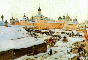 Константин Федорович Юон. Ростов