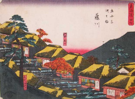 "Utagawa Hiroshige. Fujikawa: the village and the station in the mountains. The series ""53 stations of the Tokaido"". Station 37 - Fujikawa"