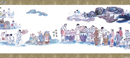 Ву Шу Лин. Сюжет 84