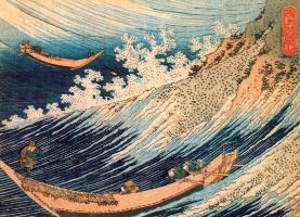 Katsushika Hokusai. Choshi in the Simosa province