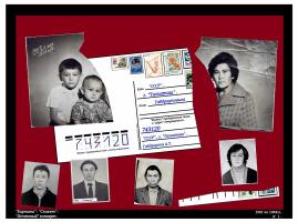"""Артур Габдраупов. """"Сюжет"""" : """"Почтовый"""" конверт . P.S. 1991 по 1993гг.. ."""