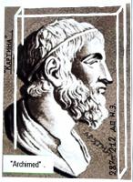 """Артур Габдраупов. """"Archimed"""" , 287 - 212 до н.э. ."""