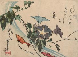 Утагава Хиросигэ. Золотая рыбка, карп и ипомея