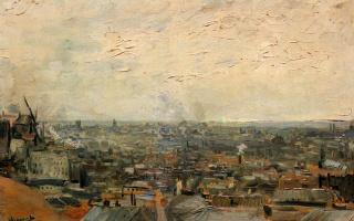 Винсент Ван Гог. Парижский вид с Монматра