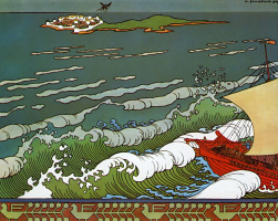 """Ivan Yakovlevich Bilibin. """"Here he has decreased to a point, he turned around with a mosquito ..."""" Illustration to """"The Tale of Tsar Saltan"""" by A. S. Pushkin"""