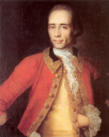 Иван Яковлевич Вишняков. Портрет М.С. Бегичева