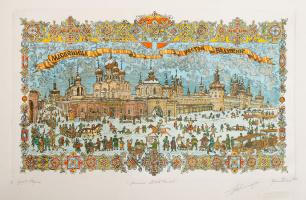 Maslenitsa. Rostov the Great