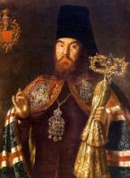Алексей Петрович Антропов. Архиепископ Сильвестр