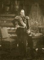 Иван Николаевич Крамской. Портрет АлександраIII