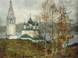 Илья Сергеевич Глазунов. Тутаев над рекой.  1984