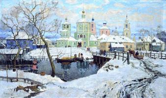 Константин Иванович Горбатов. Торжок