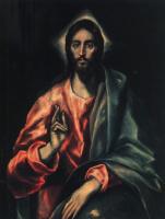 Доменико Теотокопули (Эль Греко). Эль Спаситель
