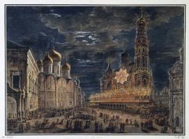 Федор Яковлевич Алексеев. Иллюминация на Соборной площади в честь коронации императора Александра I