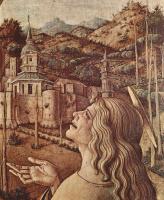 Карло Кривелли. Плачущий Святой Иоанн. Алтарь из кафедрального собора в Камерино. Распятие. Фрагмент